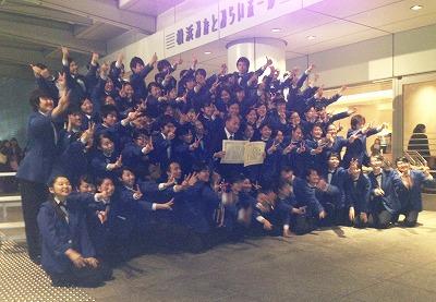 2014横浜大会.jpg