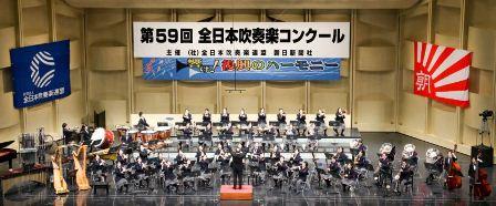 全国大会2011,2.jpg